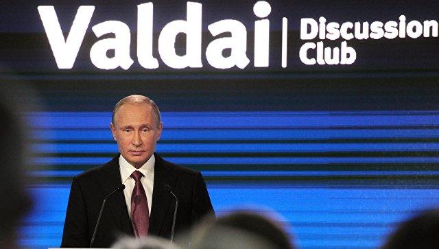 владимир путин на международном дискуссионном клубе «Валдай» 2017