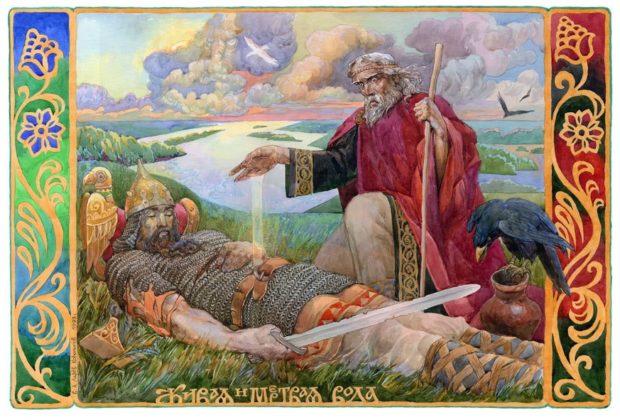 Воскрешение Руслана жрецом Финном